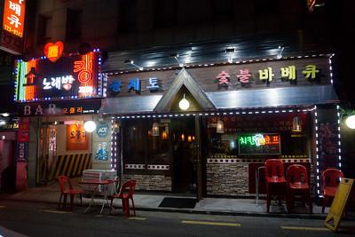 Seoul2016-151
