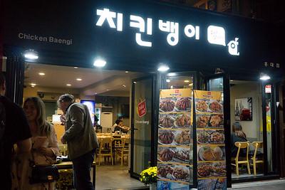 Seoul2016-150