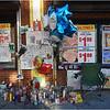 Memorial to Raekwon Brown near scene of the shooting on Washington Street.