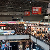 One of the 3 halls, where TGS took place. Also, place to buy some game related merchandise.