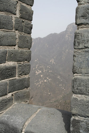 great_wall-076