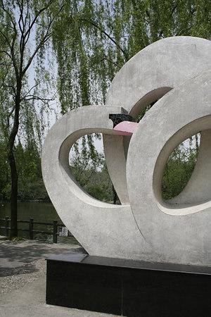 shanghai_zoo-012