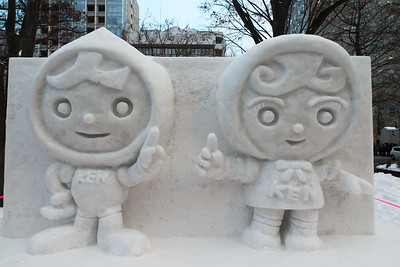Some of the snow sculptures were small and cute