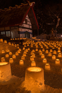 In the little spa town of Jozankei, the temples hosts an annual light festival