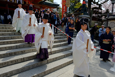 The ceremony was presided by Shinto priests