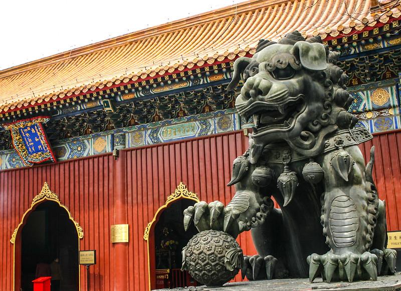 Confucius Temple - Beijing, China