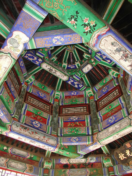 Ceiling detail at Summer Palace
