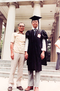 National Taiwan Univeristy Graduate School Masters Degree