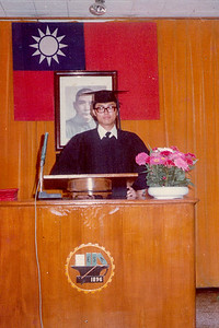 National Chiao Tung Unveristy Bachelor Degree