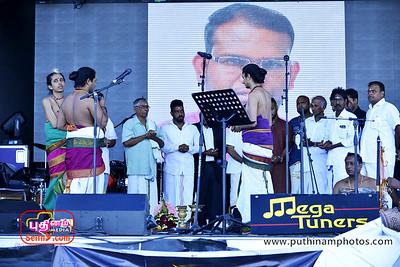 Joythi vizha Aug- 05- 2017-puthinammedia (10)