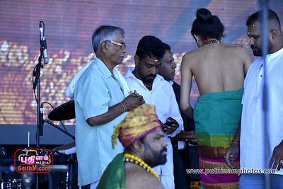 Joythi vizha Aug- 05- 2017-puthinammedia (3)