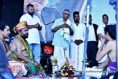 Joythi vizha Aug- 05- 2017-puthinammedia (23)