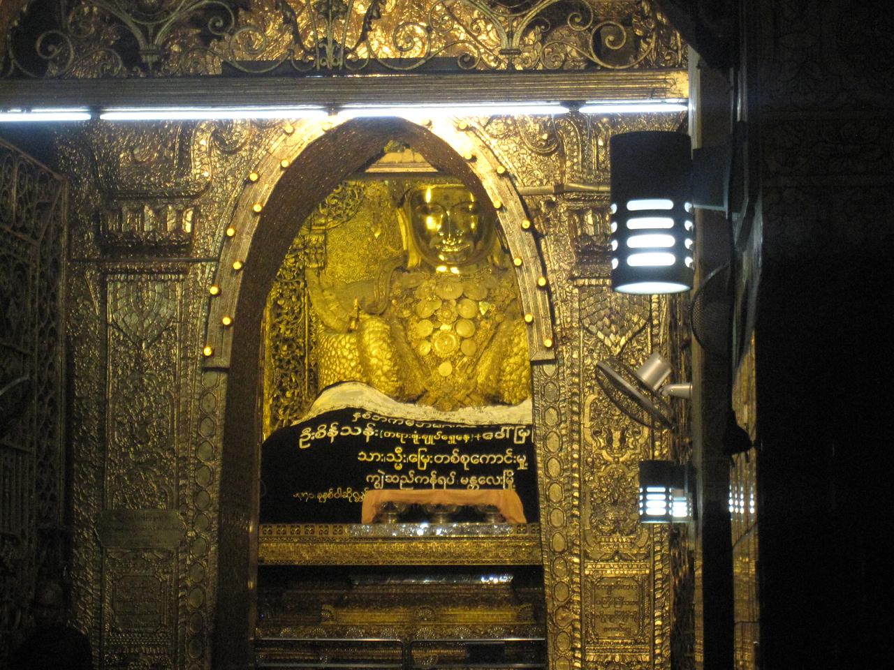 Mahamuni Buddha image in Mandalay, Burma