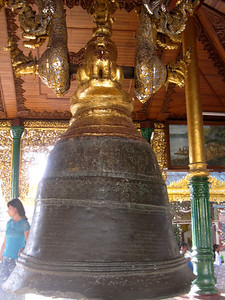 A giant bell is hung inside Shwedagon Pagoda in Yangon, Myanmar (Burma)