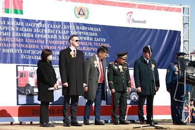 2020 оны аравдугаар сарын 7. Монгол, Беларусь улсын Засгийн газрын экспортын зээлийн ерөнхий хэлэлцээрийн хүрээнд онцгой байдлын байгууллагад гал унтраах 40 автомашин хүлээлгэн өглөө. ГЭРЭЛ ЗУРГИЙГ Д.ЗАНДАНБАТ/MPA