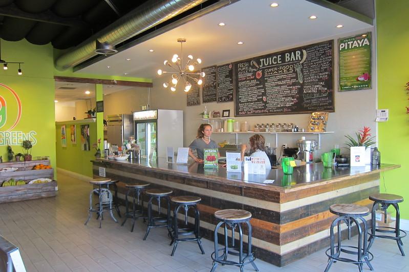 Juice Bar View # 1