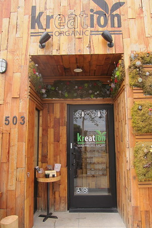 Kreation Organics (El Segundo)