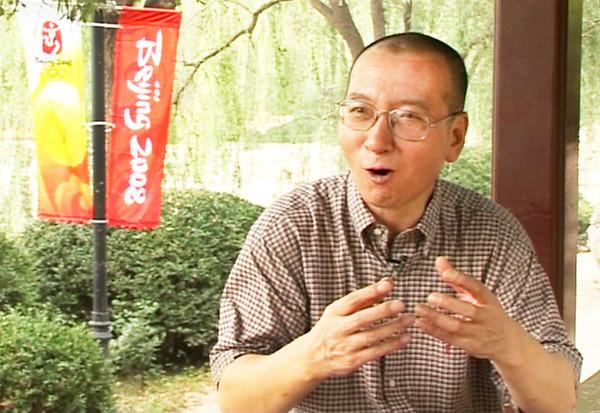 China Liu Xiaobo Obit