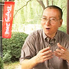 China Liu Xiaobo Obit