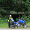 Day 1: Neat cave on old SR 124 (now CR 124) along the Ohio River