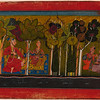 """A Nobleman and His Devoted Wife Seated in the Forest;  Two Female Musicians Attend,"" Folio probably from an unidentified Nayaka­nayika (hero­heroine) series; Svakia Nayika; Rasamajari series"