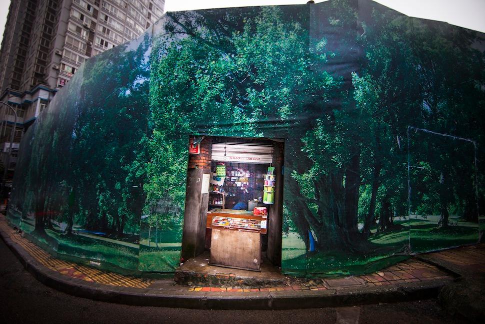 Chongqing, 2012