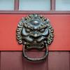 Chinese Door Knocker