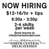 now-hiring-march-13-2018