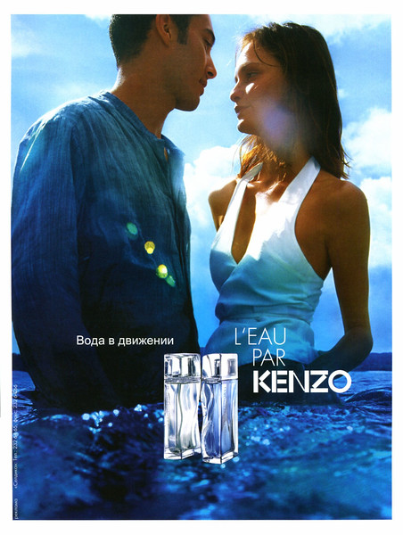 L'Eau par KENZO 2008 Russia 'Вода в движении'
