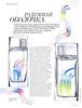L'Eau par KENZO Colors 2012 Russia (advertorial Aeroflot Style) 'Радужная оболочка'