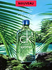 CALVIN KLEIN CK One Summer 2016 France (Sephora stores) 'Nouveau - Le nouveau parfum en édition limitée'