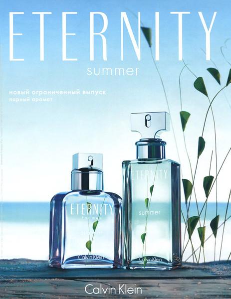 CALVIN KLEIN Eternity Summer 2008 Russia 'Новый ограниченный выпуск - Парный аромат'