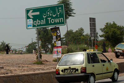 Iqbal Town....I thought it a nice board....