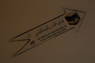 We wake up at a much more reasonable hour and get ready for the flight from Skardu to Islamabad.  This sticker was in every room at the PTDC K2 Motel.  I'm not quite sure what it means, but we thought they point toward Mecca...and up a little.