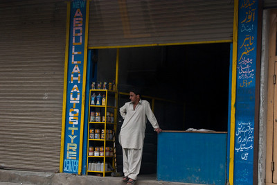 Our flight to Islamabad was cancelled due to clouds in Skardu and not enough visibility for the plane to clear the mountains.  So we get to spend another day in Skardu.  We go into town for supplies.  One of the merchants.  Presumably Abdullah, of Abdullah Autos & Tyre Center.