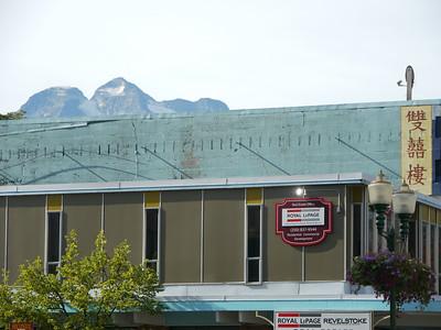 Revelstoke townc, Revelstoke, 449.4 m.ü.M., British Columbia, Kanada