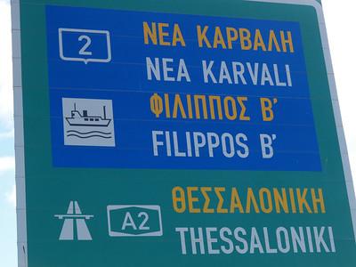 von Kavala nach Thassos, Nord-Griechenland (Greece) by bicycle / © Rob Tani, Febr. 2008