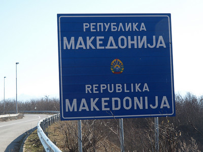 Mazedonien (Macedonia) by bicycle / © Rob Tani, Jan. 2008