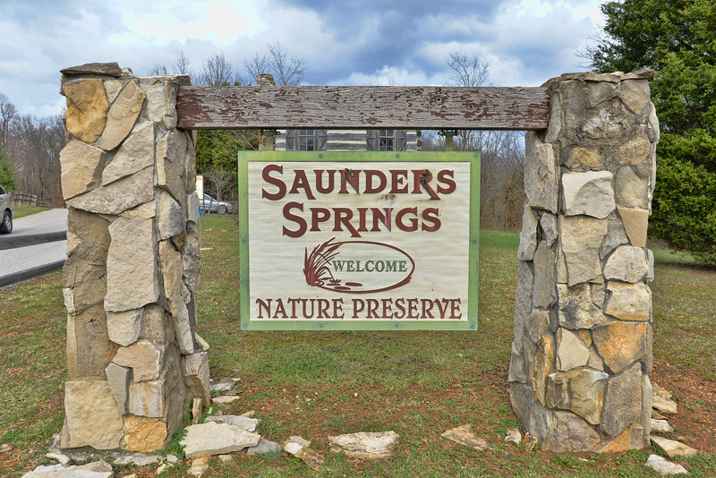 Saumders Springs Nature Preserve  DSC_3846