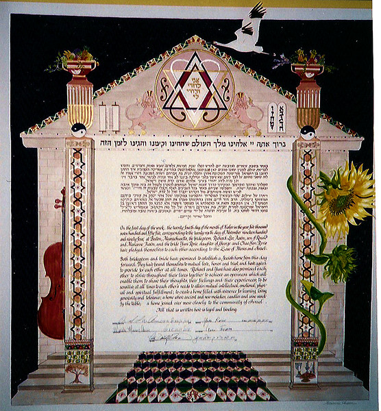 K 020 - Ketubah is in the shape of a house, since bride is an architect. Cello on the left is a symbol of groom's profession. Bride is Korean, so several symbols are found from her heritage besides many Judaic symbols throughout.