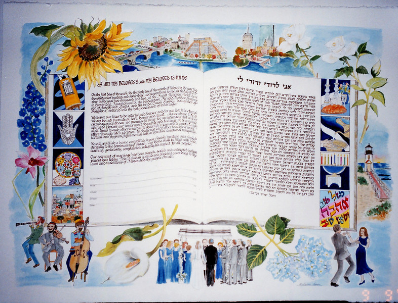 K - 001 - Book shape, Chupah with bridal party on bottom, Boston and Cambridge (including hotel where couple was married).  Hobbies include dancing, going to the beach, entertaining and Judaic symbols, including Jerusalem bottom left above Kletzmer band.