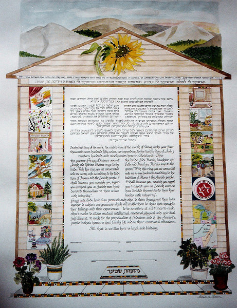 K 022 -House shaped Ketubah has many interests of couple along the sides.