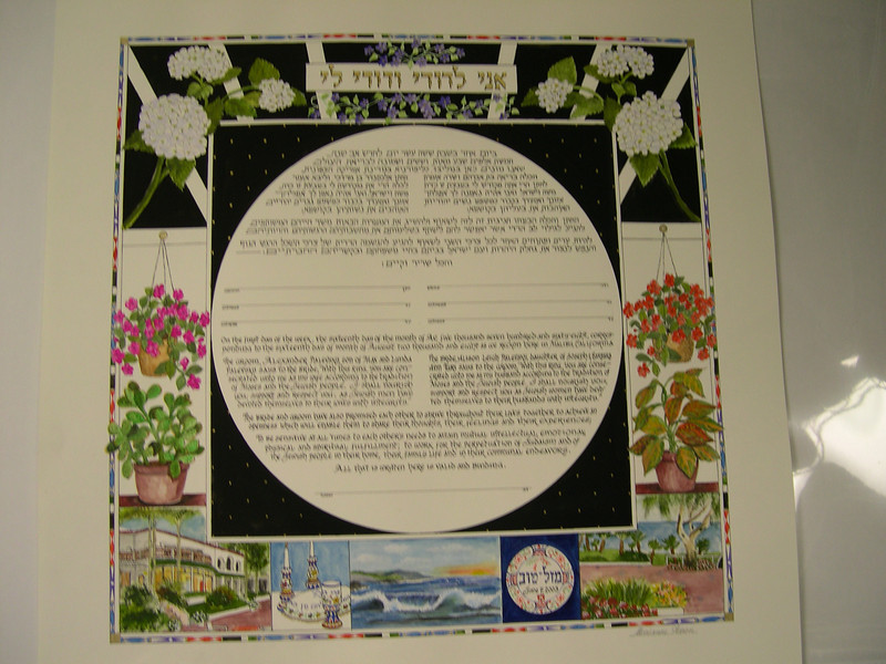 K 033 - California wedding with ocean on the bottom and the home where wedding took place (right at the Pacific ocean) on the left.  Judaic symbols & white hydrangeas on top which were used in the wedding.