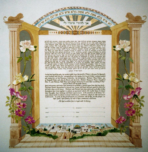 "K 021 - A ""Gateway"" look to this Ketubah with roses and Jerusalem in the form of a mosaic on the front steps."