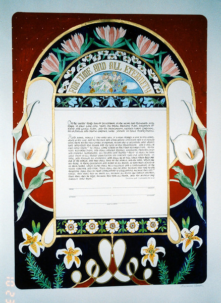 "K 054 - ART DECO MOTIF.  Unique wording, this ""Marriage contract"" was done for a Mormon couple who had seen Ketubot and wanted something similar."