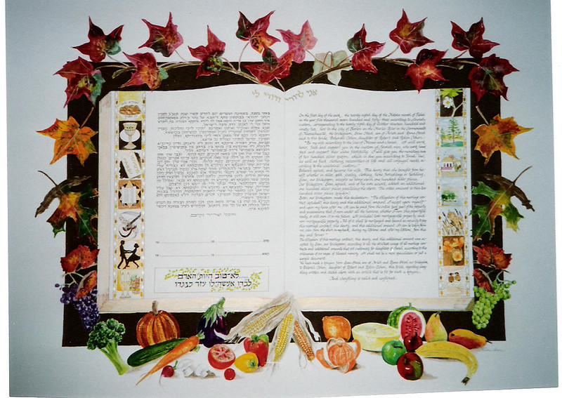 K 004 - Book shape, this was a fall wedding, around Sukkot, so leaves and fruits and vegetables are decorations.  Couples hobbies are in margins.