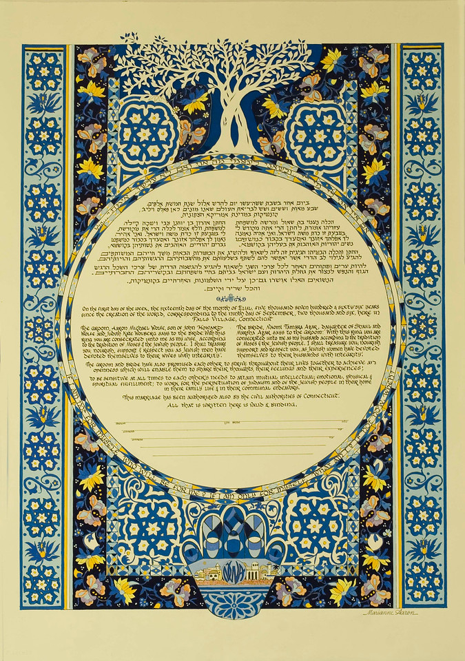 "KPC 03 - Couple wanted text in circle, a chamsah, which has Jerusalem in it, and an ""eastern"" design with blue as the main color. They also wanted two intertwined trees (at the top) which I ""paper cut"""