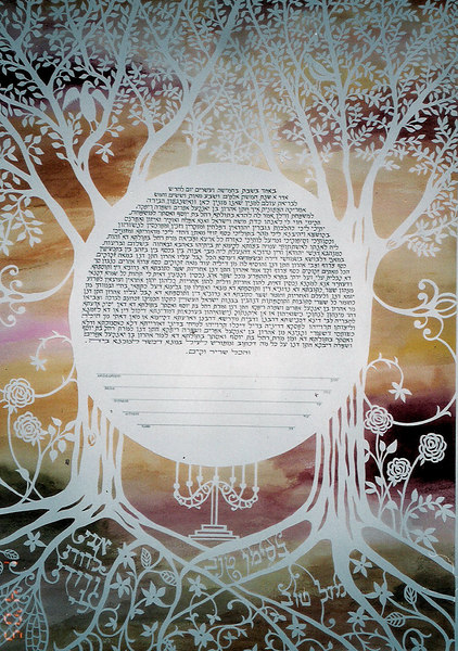 KPC 07 - Paper cut Ketubah.  Background is painted with muted neutral colors.