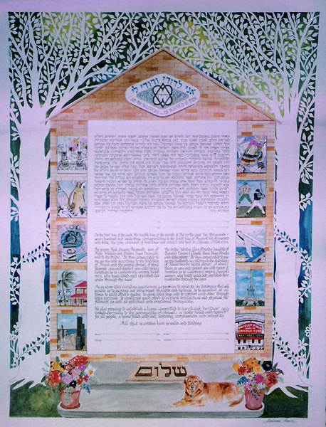 "KPC 08 - ""House"" shaped Ketubah with couple's interests on both sides.  Two trees on sides are paper-cut.  Couple's dog on front step"