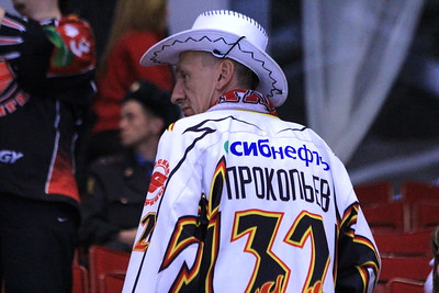 Прокопьев